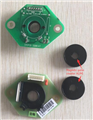 Actuator Magnetic Pulse Counter